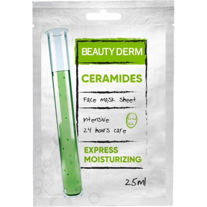 Интенсивная маска для лица Beauty Derm Церамиды, 25 мл -