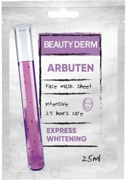 Интенсивная маска для лица BeautyDerm Арбутин, 25 мл