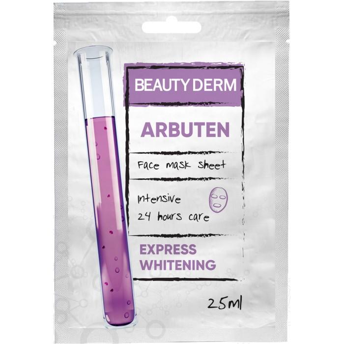 Интенсивная маска для лица BeautyDerm Арбутин, 25 мл  -