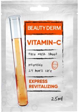 Интенсивная маска для лица Beauty Derm Витамин С, 25 мл
