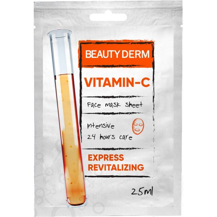 Интенсивная маска для лица Beauty Derm Витамин С, 25 мл -