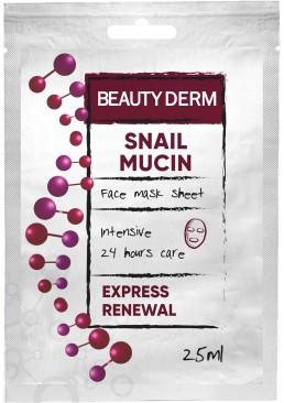 Интенсивная маска для лица Beauty Derm Муцин Улитки, 25 мл