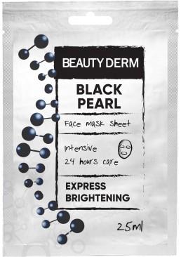 Интенсивная маска для лица Beauty Derm Черная жемчужина, 25 мл