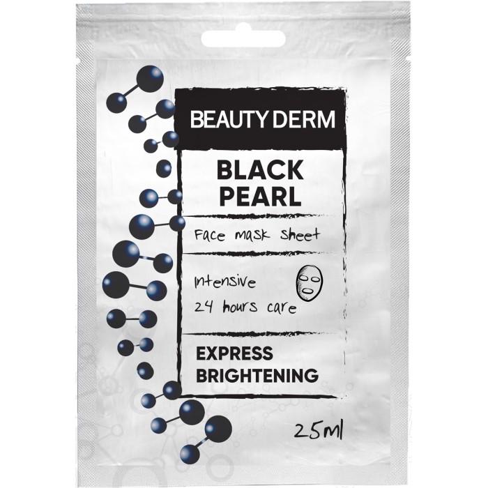 Интенсивная маска для лица Beauty Derm Черная жемчужина, 25 мл -