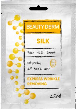 Интенсивная маска для лица Beauty Derm Шелк, 25 мл