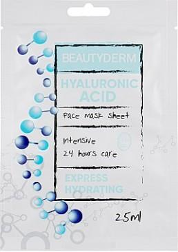 Тканевая маска для лица, интенсивная BeautyDerm Гиалуроновая кислота, 25 мл
