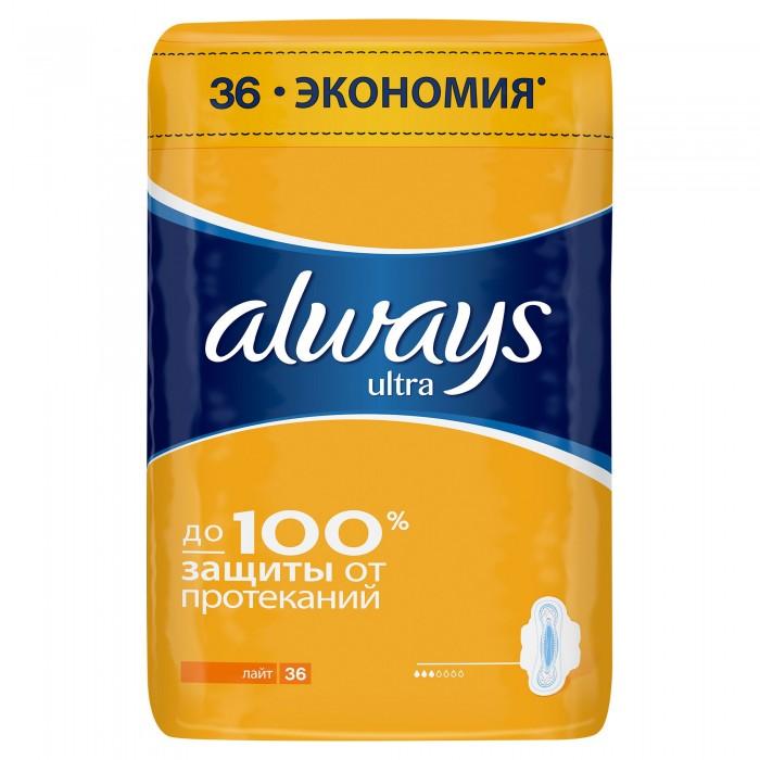 Прокладки Always Ultra Light 3 капли, 36 шт -