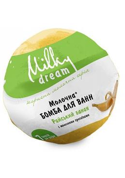Бомба для ванн Milky Dream Райский банан с молочными протеинами, 100 г
