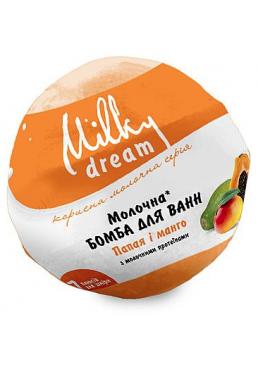 Бомба для ванн Milky Dream Папайя и манго с молочными протеинами и маслом льна, 100 г