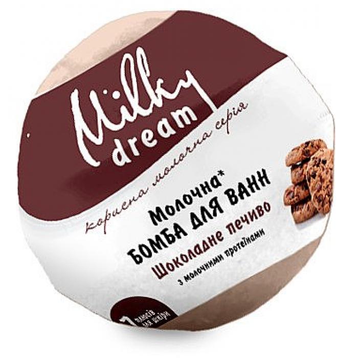 Бомба для ванн Milky Dream Шоколадное печенье с молочными протеинами, 100 г -