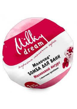 Бомба для ванн Milky Dream Малиновый йогурт с молочными протеинами, 100 г