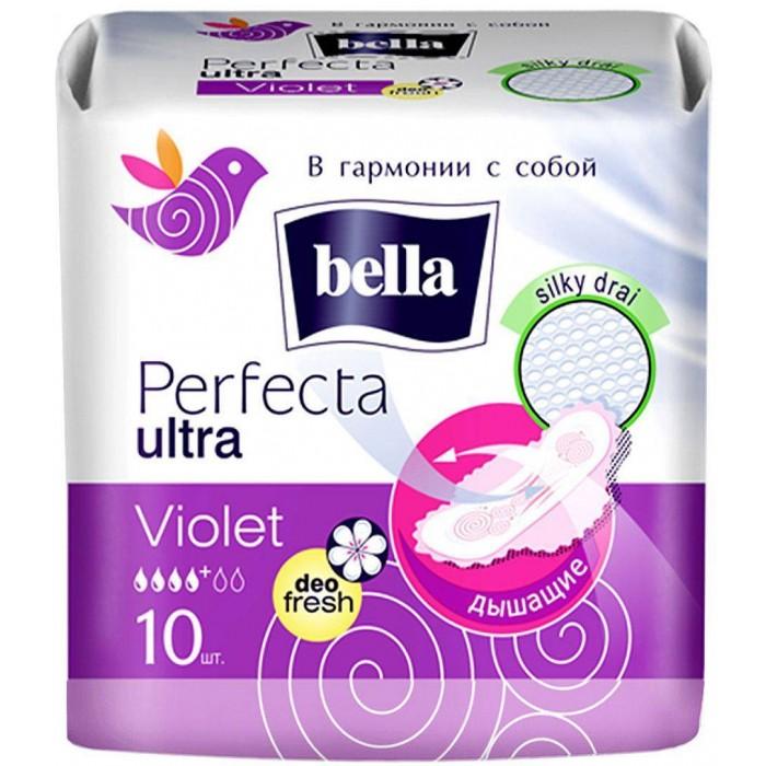 Гигиенические прокладки Bella Perfecta Ultra Violet Deo Fresh 10 шт -