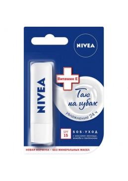 Бальзам для губ Nivea Интенсивная Защита SPF15 Lip Care Med Protection Lip Balm, 4.8 г