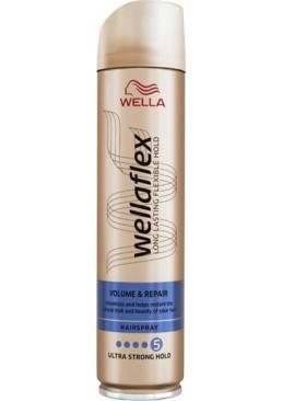 Лак для волос Wella Wellaflex Hair Spray Volume & Repair Ultra Strong Hold, 400 мл