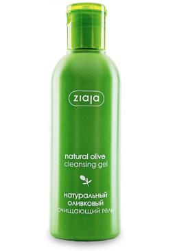 Натуральный оливковый очищающий гель Ziaja, 200 мл