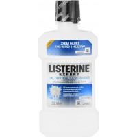 Ополаскиватель для ротовой полости Listerine Expert Экспертное отбеливание, 250 мл