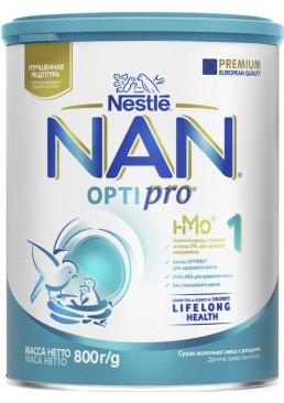 Молочная смесь Nestle NAN 1 с рождения, 800 г
