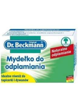 Хозяйственное мыло-пятновыводитель Dr. Beckmann, 100 г
