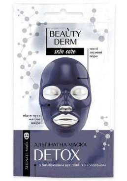 Альгинатная маска Beauty Derm Detox, 20 г
