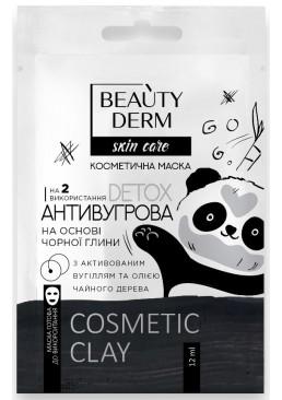 Косметическая маска для лица Beauty Derm на основе черной глины Противоугревая, 12 мл