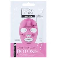 Маска для лица альгинатная Beauty Derm Ботокс+, 20 г