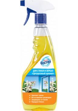 Средство для чистки стекла Мистер Чистер Цитрусовый аромат, 500 мл