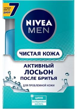 Активный лосьон после бритья Nivea Чистая кожа, 100 мл