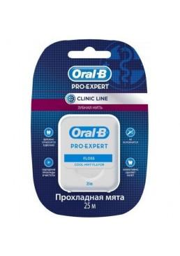 Зубная нить Oral-B Pro-Expert Clinic Line Прохладная мята, 25 м