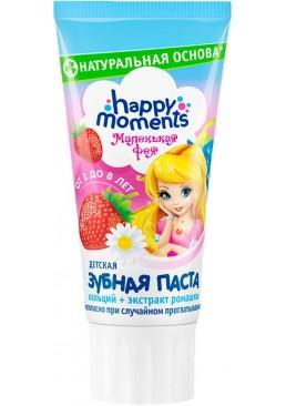 Детская зубная паста Маленькая Фея Жемчужная улыбка Клубничная мечта, 60 мл