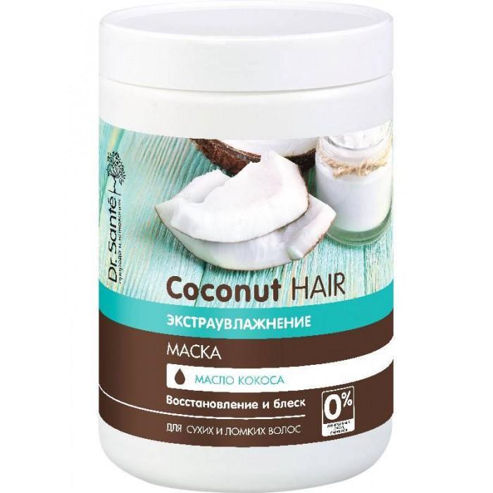 Маска для волос Dr.Sante Coconut Hair для сухих волос, 1 л -