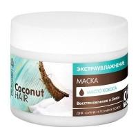 Маска для волос Dr.Sante Coconut Hair для сухих волос, 300 мл