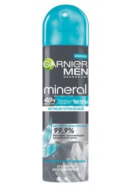 Дезодорант-антиперспирант Garnier Mineral Эффект чистоты для мужчин, 150 мл