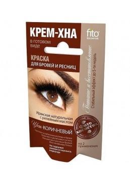 Краска для бровей и ресниц Фитокосметик Крем-хна Коричневая, 10 г