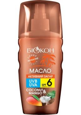 Масло Активний загар Биокон Кокос и манго SPF-6, 160 мл