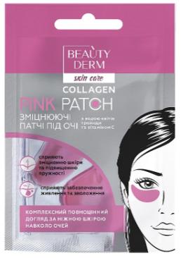 Розовые коллагеновые патчи Beauty Derm Collagen Pink Patch, 2 шт