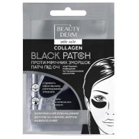Черные коллагеновые патчи Beauty Derm Collagen Black Patch, 2 шт