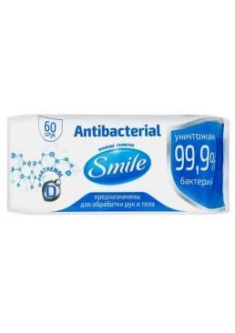 Влажные салфетки Smile Antibacterial c Д-пантенолом, 60 шт