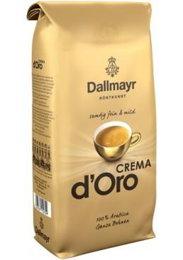 Кофе DALLMAYR Crema d'Oro зерновой, 1 кг