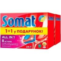 Таблетки для посудомоек Somat All in 1 Duo, 2 x 24 шт