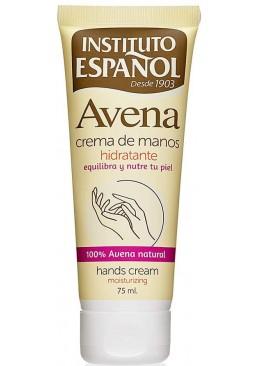 Увлажняющий крем для рук Instituto Espanol Avena Hand Cream, 75 мл