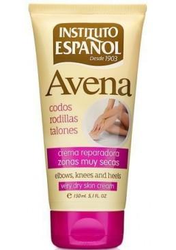 Крем для тела для очень сухой кожи Instituto Espanol Avena Repairing Oatmeal Cream, 150 мл