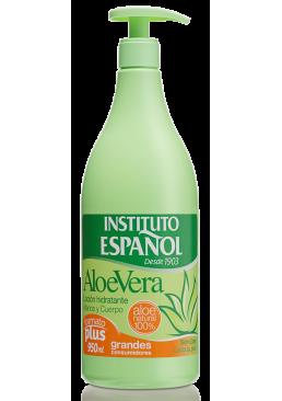 Лосьон для тела Instituto Espanol Aloe Vera Body Milk Lotion, 950 мл