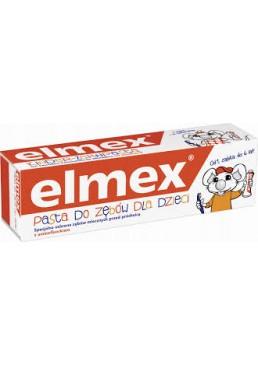 Зубна паста детская Elmex Kinder 0-6 лет, 50 мл