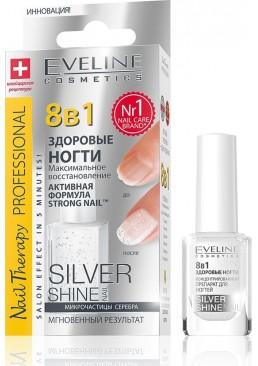 Средство для восстановления ногтей 8в1 Eveline Cosmetics Nail Therapy Professional Silver Shine, 12 мл