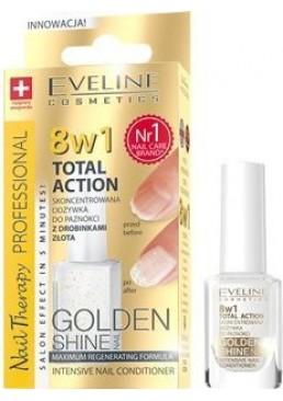 Средство для регенерации ногтей 8в1 Eveline Cosmetics Nail Therapy Golden Shine, 12 мл