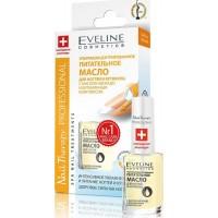 Питательное масло для ногтей и кутикулы Eveline Cosmetics Nail Therapy Professional, 12 мл