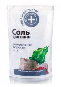 Соль для ванн Домашний доктор Морская натуральная, 500 г