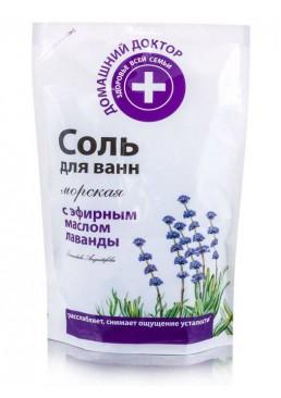 Соль для ванн Домашний доктор С экстрактом лаванды, 500 г