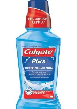 Ополаскиватель Colgate Plax Освежающая мята, 250 мл