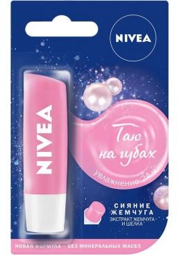 Бальзам для губ Nivea Жемчужное сияние Lip Care Pearl & Shine Limited Edition, 4.8 г